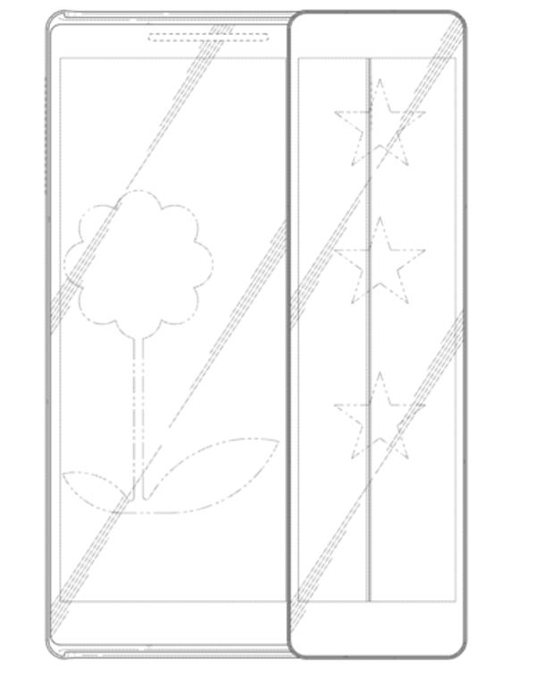 Samsung-Patent-Sliding-Display-Phone-1-400x489