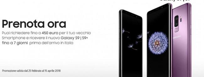 Galaxy S9, Samsung supervaluta l'usato