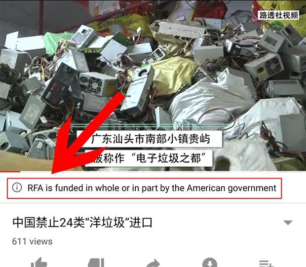 Un'etichetta accompagna i video di YouTube realizzati e caricati da una testata o una realtà finanziata dai governi, nel nome della trasparenza