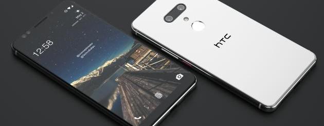 Concept del futuro HTC 12+