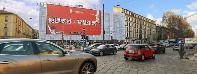 Satispay parla anche cinese