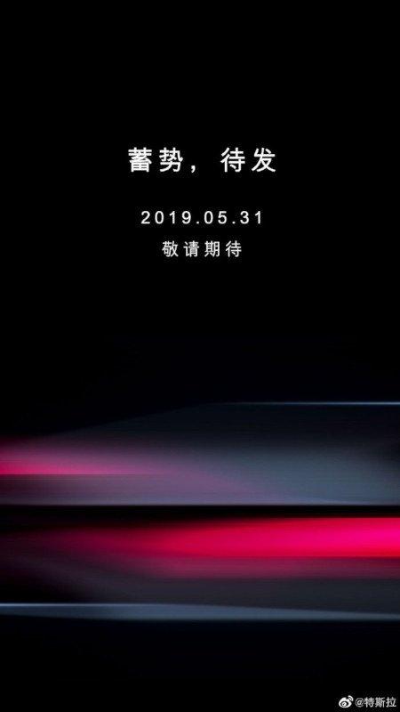 Tesla, un misterioso annuncio il 31 maggio