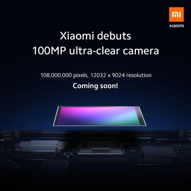 Xiaomi 108MP