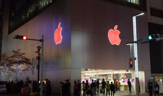Apple Store, logo rosso
