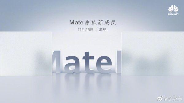 Huawei MatePad promo