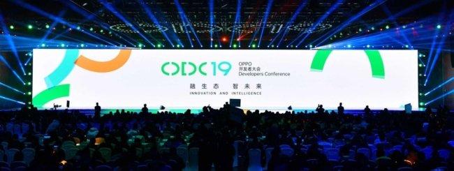 Oppo Developer Conference 2019