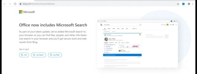 Microsoft Search in Bing