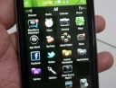BlackBerry Touch (immagine BGR)