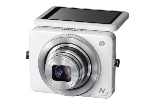 Canon PowerShot N, LCD aperto