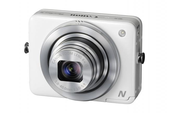 Canon PowerShot N bianca