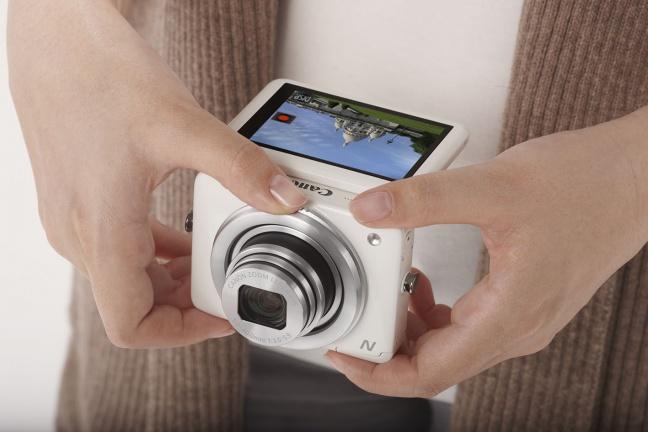 Canon PowerShot N, lo zoom