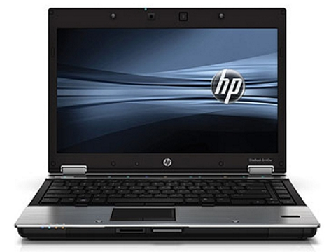 HP Elitebook 8440P - fronte