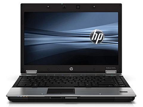 HP Elitebook 8440P - fronte