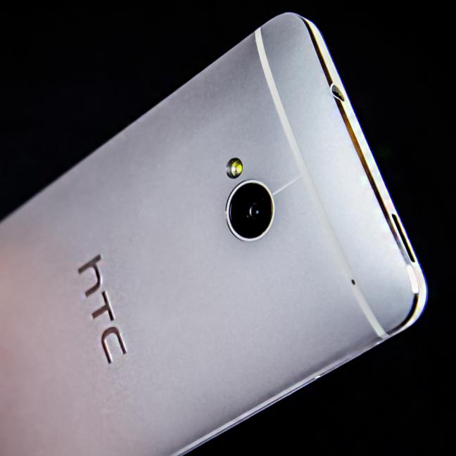 HTC One, retro