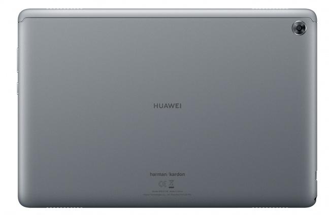 huawei-mediapad-m5-lite-10-2