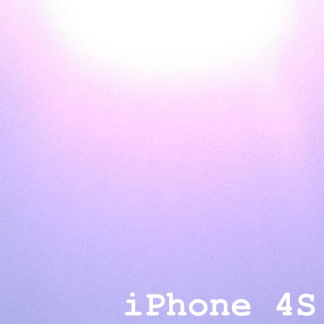 Ingrandimento fotografia iPhone 4S