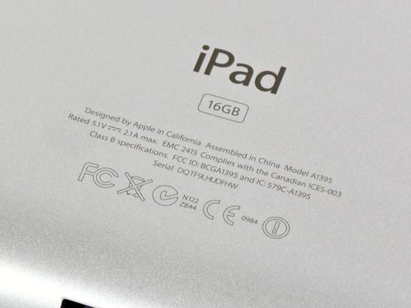 iPad 2 - Analisi iFixit