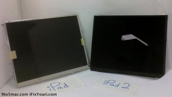 Lo schermo dell\'iPad 2