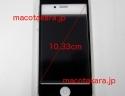 iPhone 5: display
