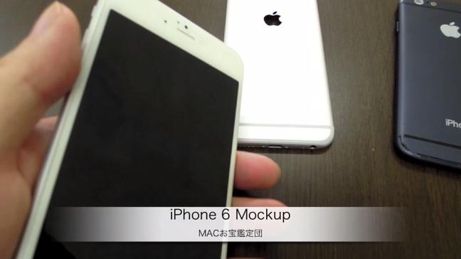 iPhone 6 4,7 pollici (stampa 3D)