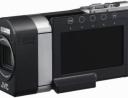 JVC Everio GZ-X900 display