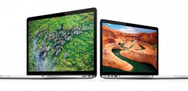 Il Retina display del MacBook Pro da 13 pollici