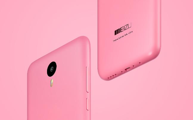 meizu-m2-note-12