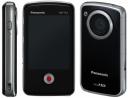 Panasonic HM-TA2 HD