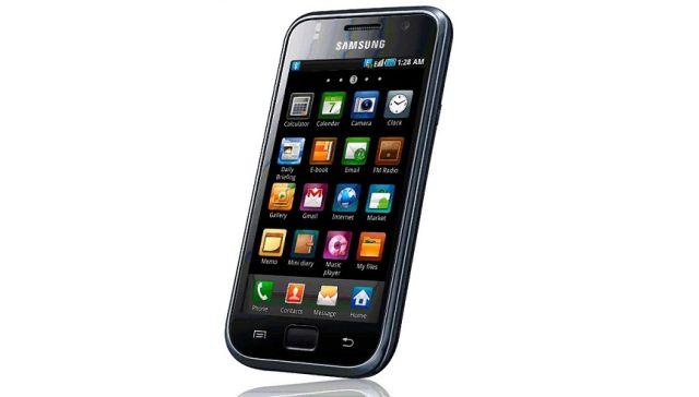 Samsung Galaxy S i9000 dx
