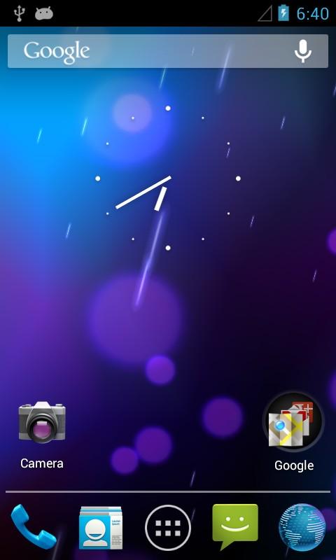 screenshot_2012-06-29-18-40-39