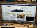 Samsung TV LED 2011