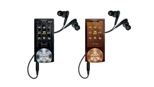 Sony Walkman A840 tandem