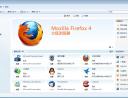 Windows App Store: foto 4