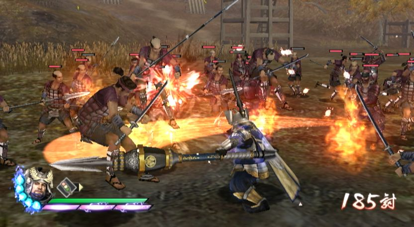Samurai Warriors 3 - Screenshot