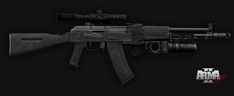 ArmA 2 - Le armi
