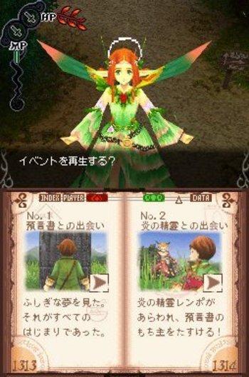 Avalon Code - Screenshot