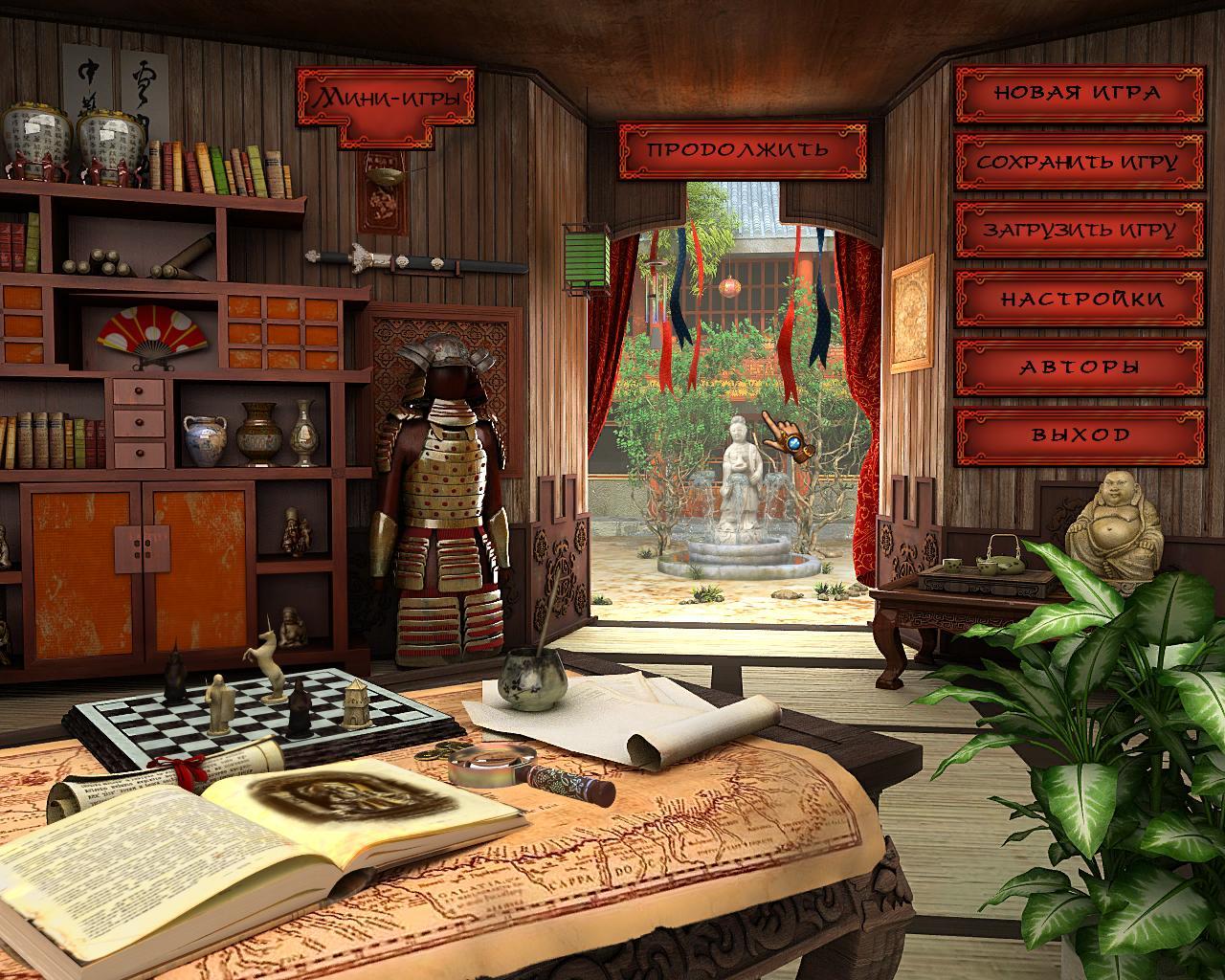 Diamon Jones: Eye of the Dragon - Gameplay