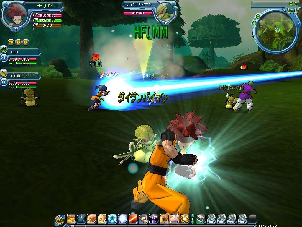 Dragon Ball Online - Screenshot