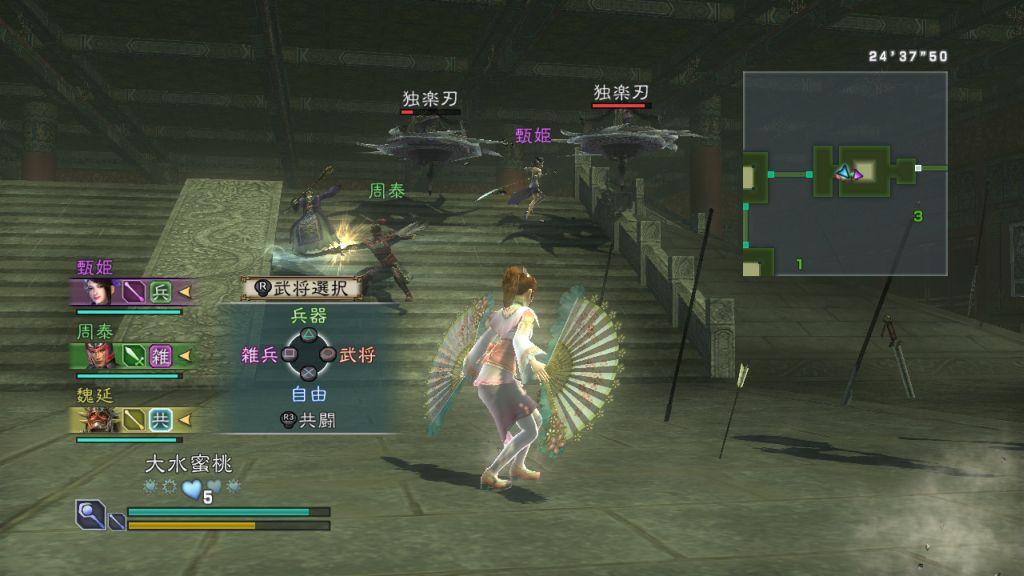 Dynasty Warriors: Strikeforce - Gameplay