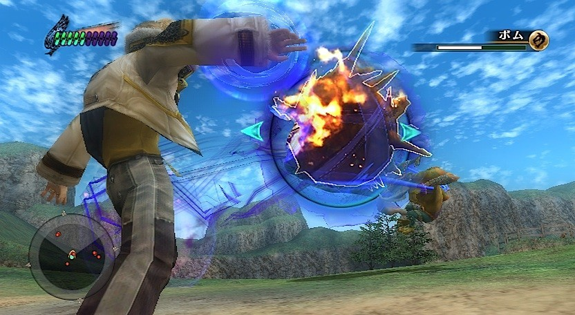 Final Fantasy Crystal Chronicles: The Crystal Bearers - Screenshot