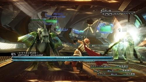 Final Fantasy XIII - Guerra e Pace