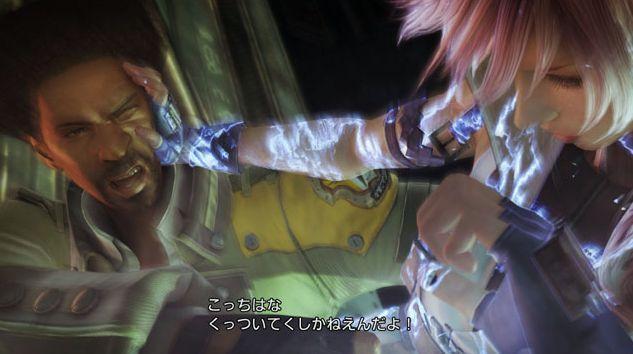 Final Fantasy XIII - Screen sul nuovo personaggio