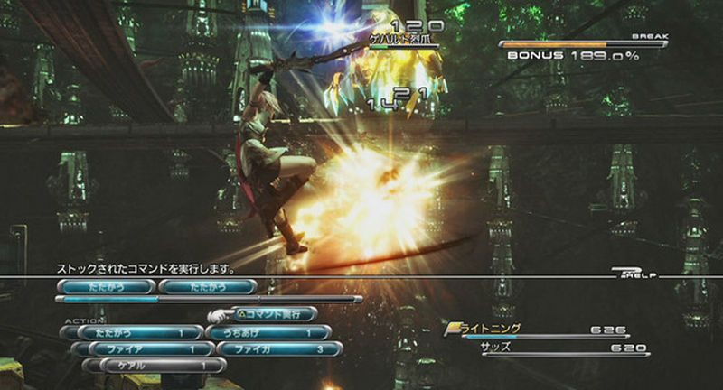 Final Fantasy XIII - Ingame
