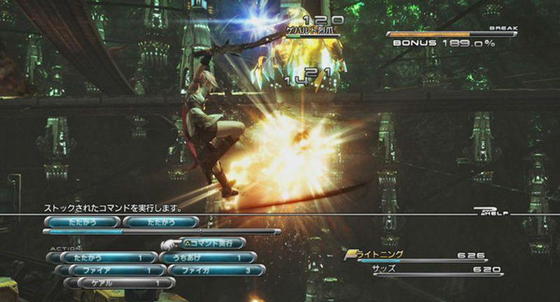 Final Fantasy XIII - Ingame