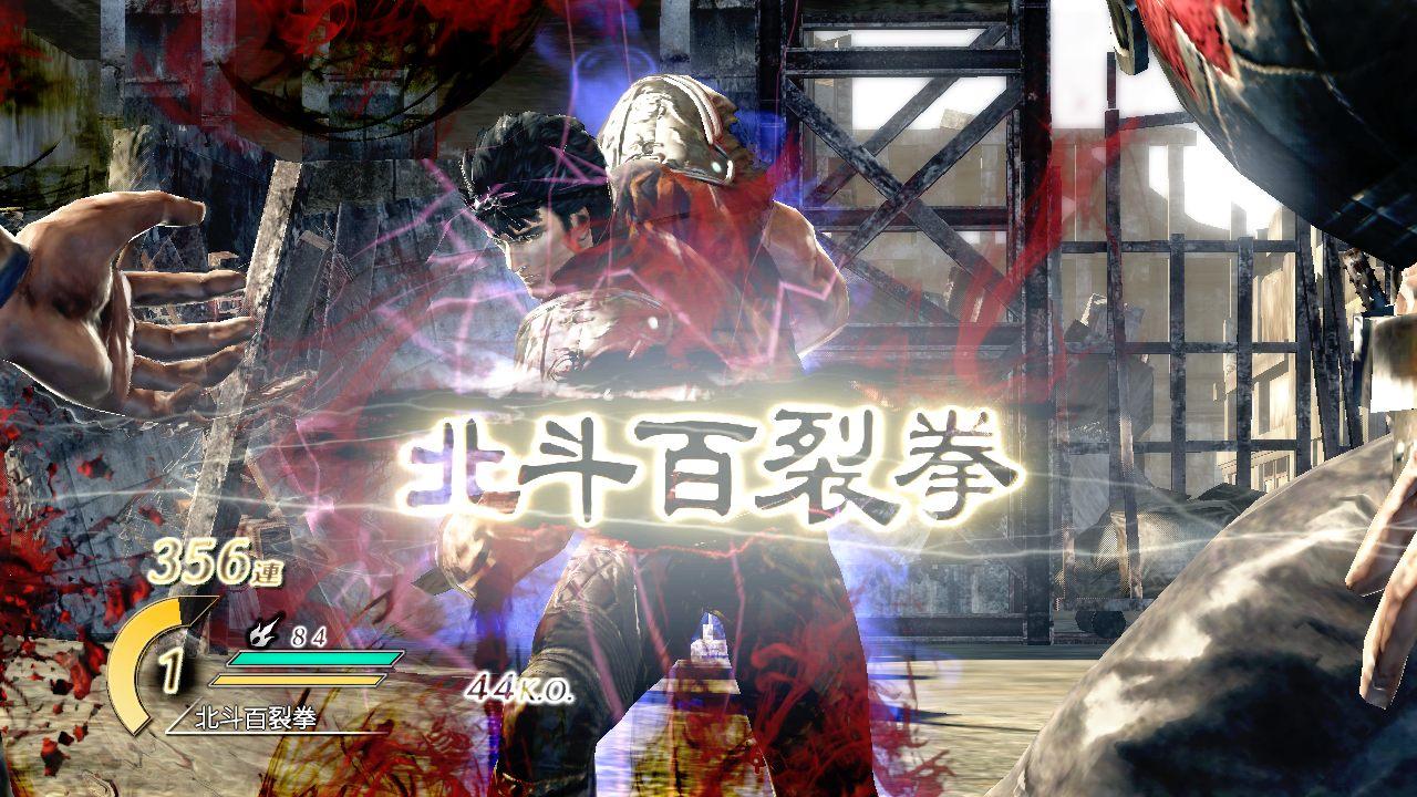 Fist of the North Star - Primi screenshot