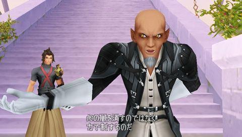 Kingdom Hearts Birth by Sleep - Screenshot