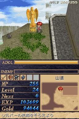 Legacy of Ys: Book I & II - Screenshot