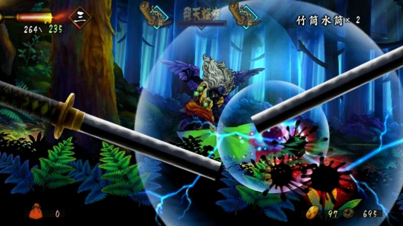 Muramasa: The Demon Blade - Screen