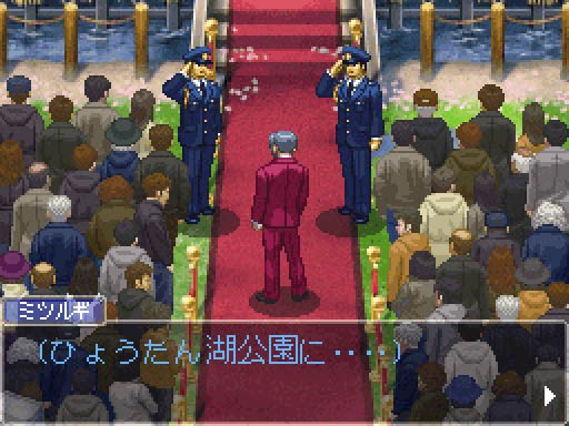 Ace Attorney Investigations 2 - Screenshots