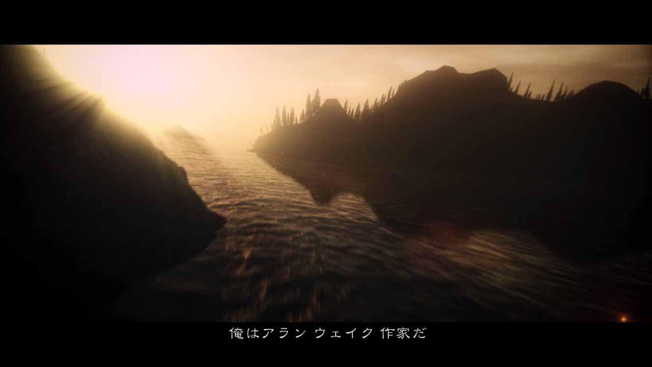 Alan Wake - Altri screenshots dal Giappone